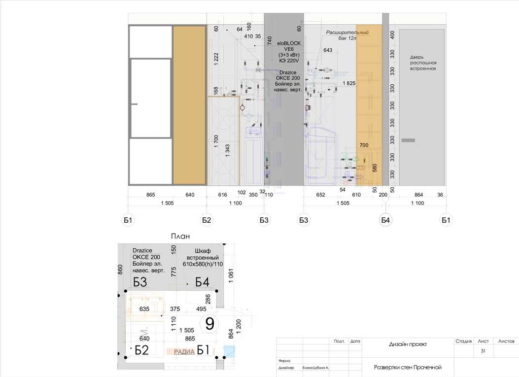 Чертеж развертки стен показывает детальную развертку стен прачечной — 31