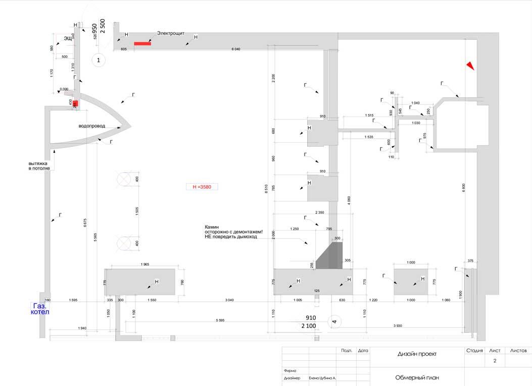 Обмерный план в готовом дизайн проекте квартиры с чертежами и подробной раскладкой — 02