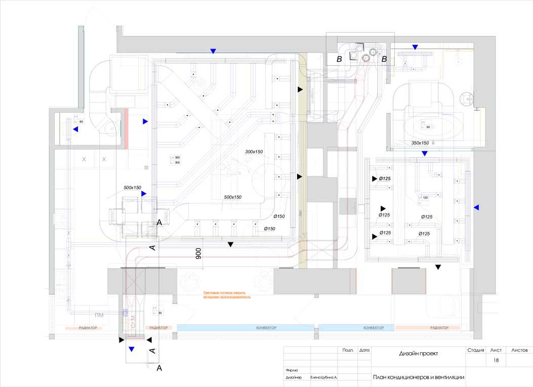 План кондиционеров и вентиляции для  готового дизайн проекта квартиры с чертежами — 18