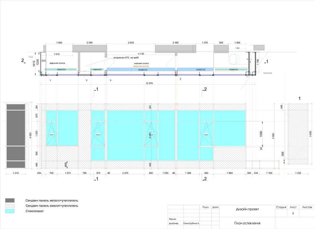 План остекления помог решить задачи монтажа стекол — 06