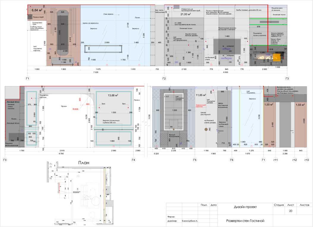 Развертки стен гостиной в рабочих чертежах дизайна интерьера — 20