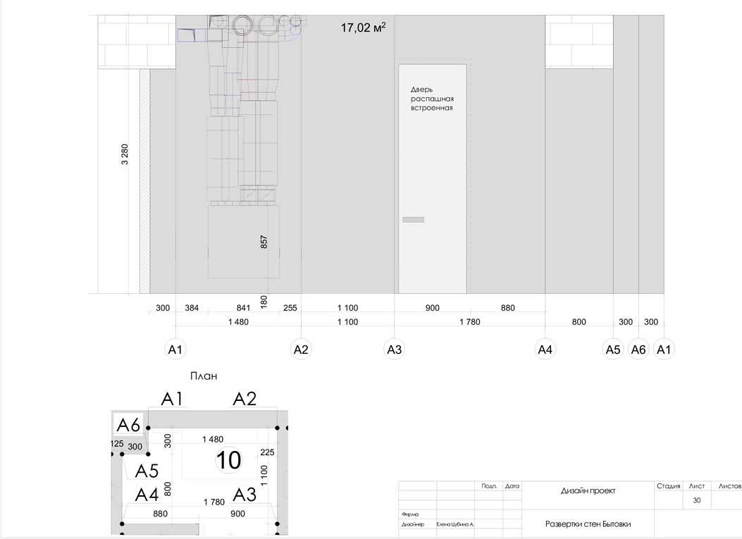 Развертки стен бытовки на чертежах дизайна квартиры — 30